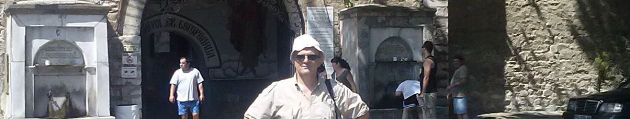 Ангел Грънчаров: моят видео-блог